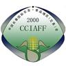 中国长春国际农业·食品博览(交易)会