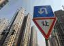 中国楼市或已现拐点 房地产开发3个指标同步放缓