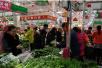 巴彦淖尔市春节蔬菜供应充足