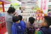 """团结幼儿园举行逛超市""""消费维权""""教育活动"""