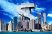 11月房地产信托继续寻底 成立120亿元占9%