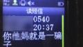 浙江高速上现车辆刮擦事故 交警遭司机辱骂并要求证明自己