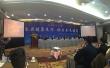 乳品健康先行、助力全民健康——奶业高端论坛在成都举行