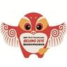 2015年北京国际田联世界田径锦标赛