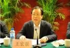 河南焦作市原常务副市长王宏景被审查起诉