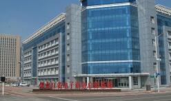 黑龙江省电子商务总部基地