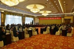 黑龙江省科学技术协会