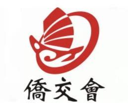 天津市侨商会