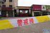 河南一小学踩踏事故拷问校园责任制 家长曾反映安全隐患