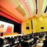 中共湖北省委十届七次全会