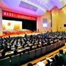 湖北省十二届人大二次会议