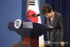 崔顺实被批捕 朴槿惠致歉国民否认加入邪教