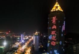 杭州萧山一楼面价破3万,网友神评论:萝卜干瞬间变人参