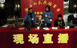 浙江人民广播电台