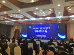 国内首个!跨境电商宠物食品基地落户杭州江干区