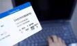 买机票旅客信息被泄露 去哪儿网被判道歉