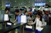 深圳机场系国内机场首批启用出境自助通道