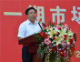 郑州多县(市)区领导干部调整 陈宏伟任金水区书记