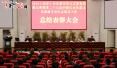 天水市表彰第27届天水伏羲文化旅游节优秀青年志愿者