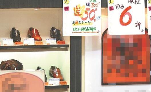 实体店现倒闭潮 老板:月售2580个包才够交房租