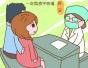 产期将至医生告知胎儿无胎心 ,切勿错过产检