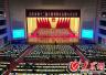 山东两会日报:山东第十二届人民代表大会第六次会议闭幕