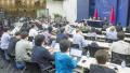 中外媒体聚焦G20杭州峰会