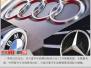 一季度豪华车市场分析: 多数品牌增幅较大