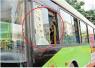 学生砸12公交车 竟出于好奇熊孩子该不该罚