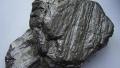 亚洲第一大矿 鹤岗初步探明超10亿吨石墨储量