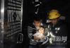 和平县一居民楼深夜起火 消防员成功解救50余群众