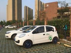 共享汽车登陆宁波 每公里1元+每分钟1毛小刮擦还可免赔
