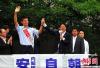 日本前防卫大臣石破茂反对安倍超常规连任首相