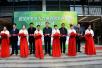 中智出席武汉开发区人力资源服务产业园启用仪式