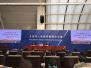 北京城市副中心文物保护与考古新发现新闻发布会召开 揭开通州古城之谜