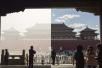 北京市人民代表大会常务委员会任命名单