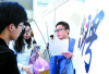沪招聘会新风向:中小学新教师需求增大