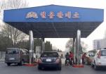 朝鲜平壤汽油限供 油价大涨七成
