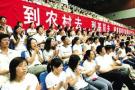 辽宁省选聘400名大学生村官 有志者快来看看