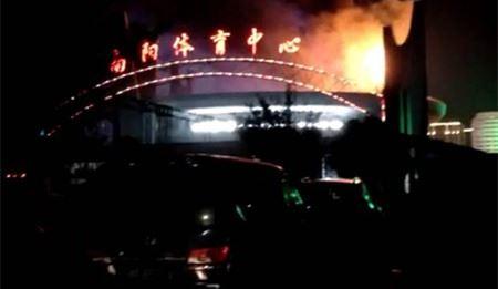 南阳市官方迅即发布火灾情况通报,称4月26日晚,位于滨河路孔明路交叉口的南阳市体育中心发生火灾。20时56分,南阳消防支队指挥中心接到报警,立即调派三个中队9辆消防车赶往现场处置。21时15分火势得到控制,21时24分彻底扑灭。该建筑外墙装饰过火,无人员伤亡,火灾原因正在调查中。据该市节会办提供情况,位于二楼的第十四届玉雕节暨玉文化博览会玉雕精品展展厅、展品未受仼何影响,玉雕节暨玉文化博览会将如期举办。