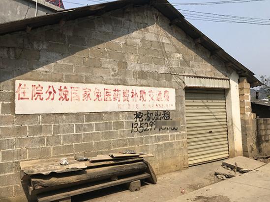 """上海医生云南帮扶记:根治""""少女妈妈""""的五年计划"""