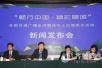 聊城水上古城筹建35处博物馆 推出三条特色旅游线