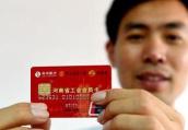 郑州坐公交地铁刷工会卡 可在原优惠上享受20%补贴
