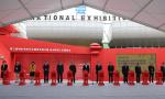 第三届中国·徐州文化博览会暨第三届中国徐州民间工艺博览会开幕