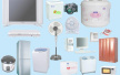 多个家电品牌普遍涨价 家电原材料涨价是主因