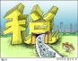 河南全省政银担企对接实现新增贷款1600多亿