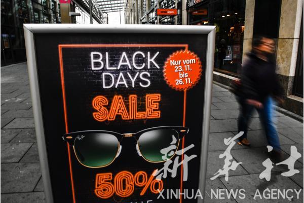 """""""黑五""""旋风席卷全球 美今年销量或创历史记录"""