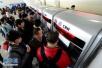 火车票预售期将调整 暂只卖12月25日前的票