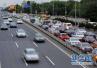 """北京拟划定""""居住停车区"""" 严控核心区机动车保有量"""