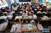 贵州:2020年将实现残疾儿童少年义务教育入学率95%以上